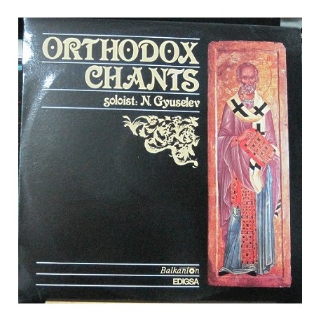 Orthodox Chants - N. Gyuselev.