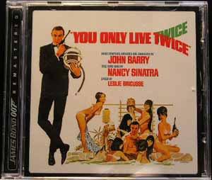 James Bond 007 - Sólo Se Vive Dos Veces