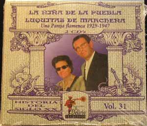 La Niña De La Puebla, Luquitas De  Marchena - Una Pareja Flamenca -2CDs