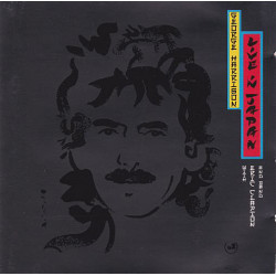 George Harrison ‎– Live In Japan.